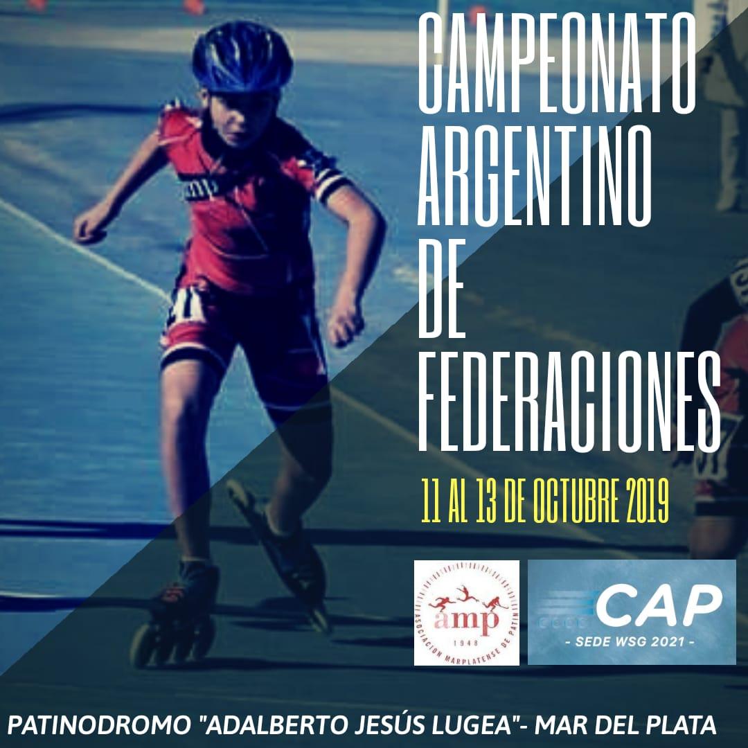 Mar del Plata será sede del Campeonato Argentino de Federaciones de Patín Carrera