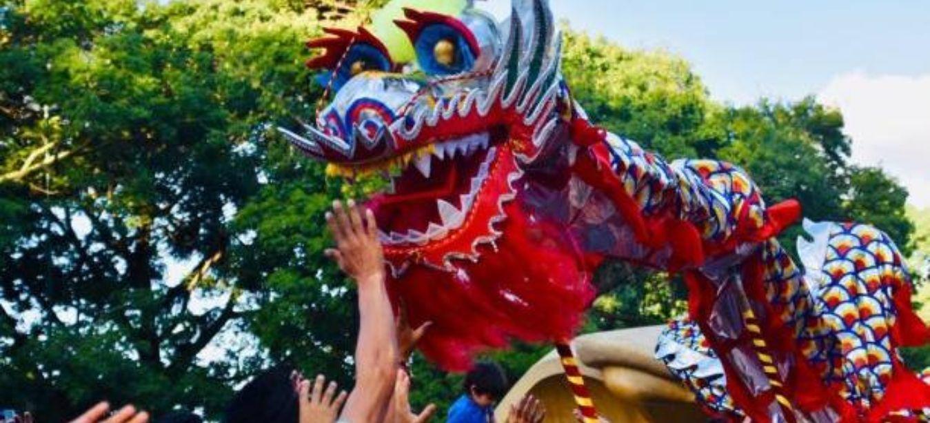 Mar del Plata festeja el Año Nuevo Chino